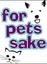 For Pets Sake SA logo of pet store